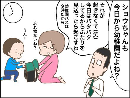 20180110締め出し1