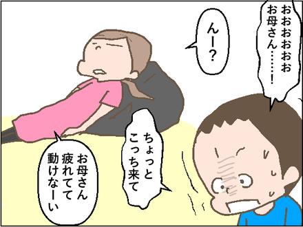20191004五千円札1