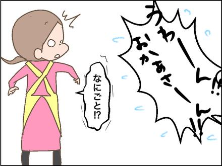 20180516しびれ2