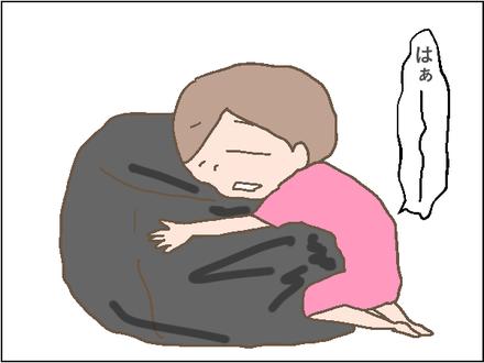 20190917イケメン1