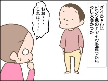 20201022−1