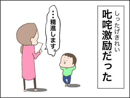 感謝状2−4
