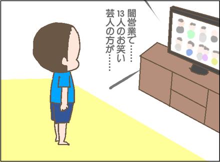 20190626謹慎1