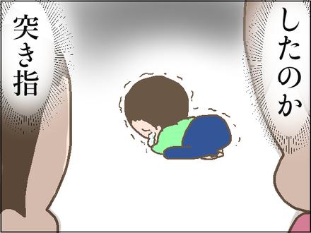 20200501辻斬り4