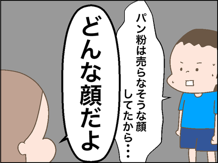 https://livedoor.blogimg.jp/hahalife0/imgs/9/0/900c8809-s.png