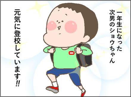 20190411悩み1