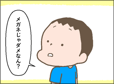 20190626謹慎3