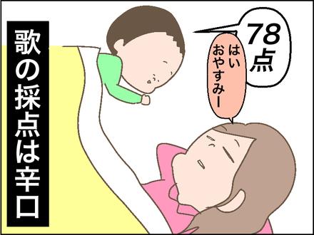 20180118子守唄4