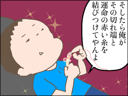 20200603−3