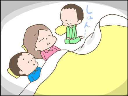 20180914寝る前3