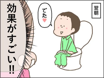 おつうじ10