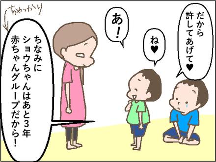 20191002赤ちゃんじゃない4