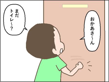 20200626−1