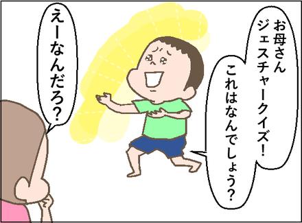 7月1−1