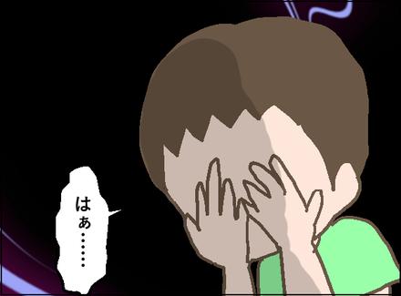 20190712ゆび1