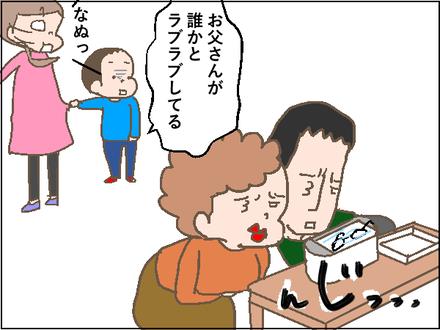 20191126メガネ洗浄4