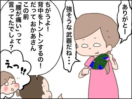 誕プレ2−3