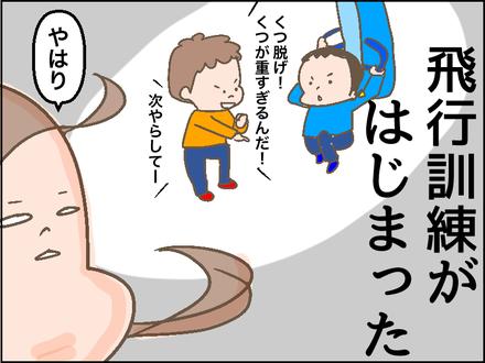 1031強風4