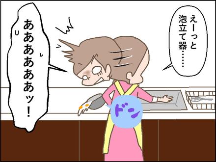 20101009小峠1