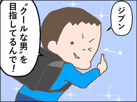 20191204デジャブ3