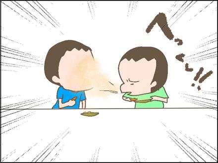 わらび餅3
