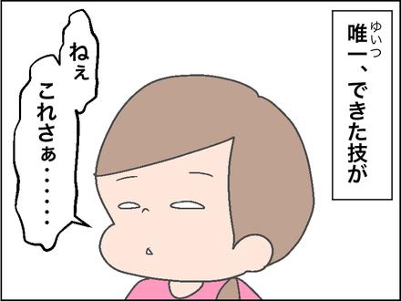 1010組体操3