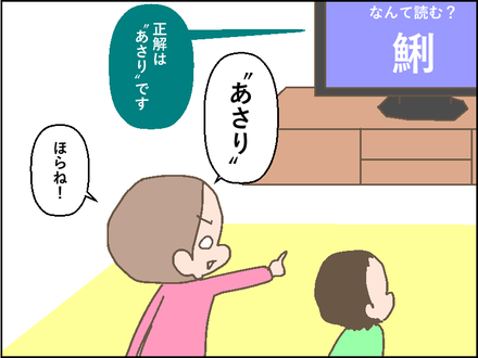 アプリ3−1