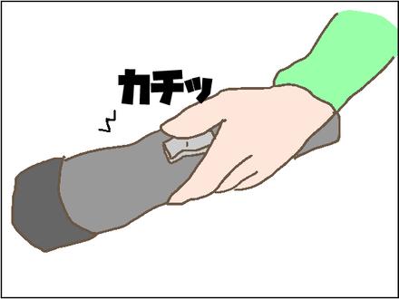 20200127懐中電灯2