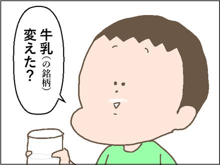 20190927髪型4