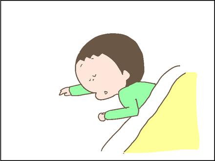 20180516しびれ1