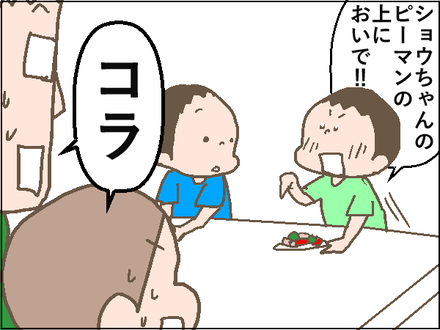 20200619−4