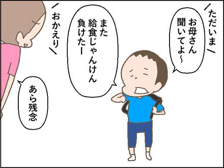 20180613じゃんけん1