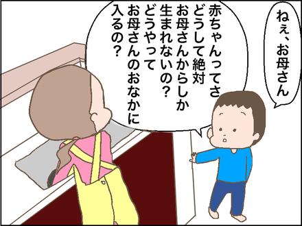 きっかけ1