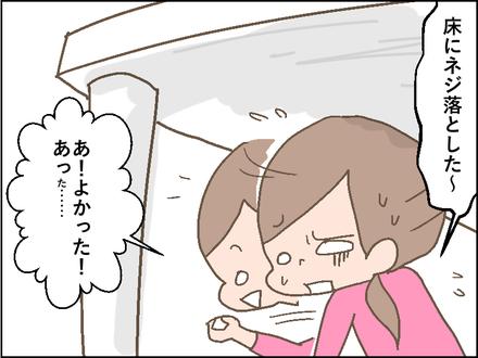20181107ダニエル3