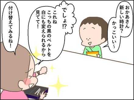 20181107ダニエル1