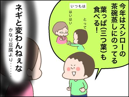 20180109抱負3