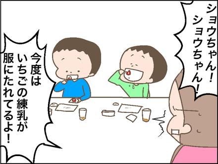 20180210甘辛3