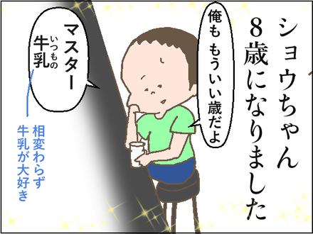 20200601−1
