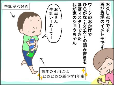 学研1−1改