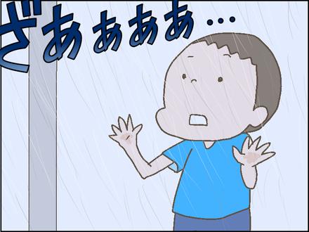20180706大雨1