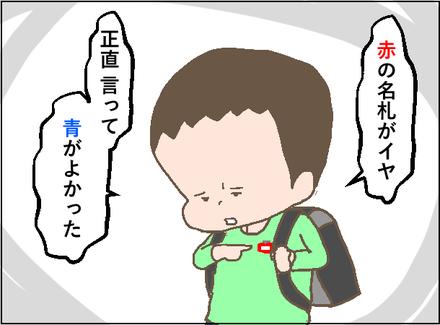 20190411悩み4