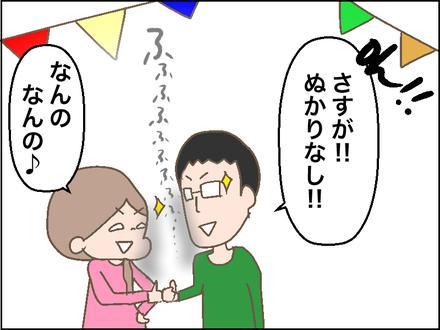 1014運動会3