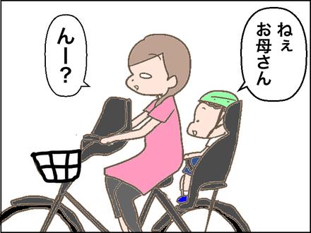 0913失う1