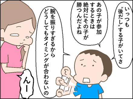 20180613じゃんけん2