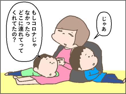 20200401ペコぱ2