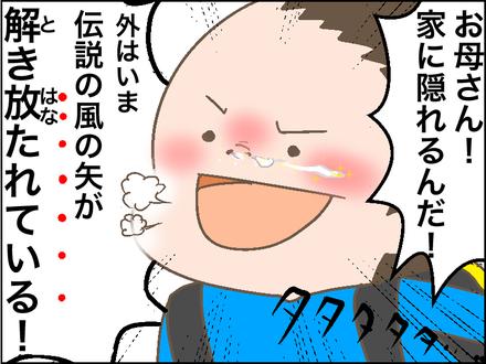 1101鼻垂れ3