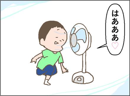 20190607扇風機3