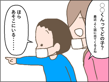 20201012−3