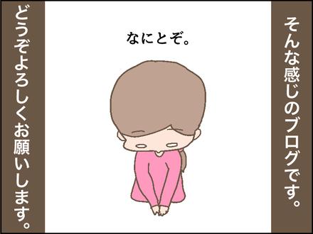 自己紹介06