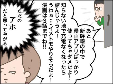 交流会−4